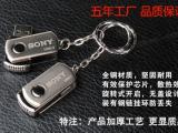 厂家低价批发创意8G金属旋转小胖子U盘旋转礼品优盘定制U盘USB