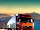 重庆到桦甸配货公司,整车零担货物运输,私家车托运,搬家公司