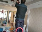 重庆家政清洁公司