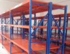 青海世腾货架厂家直销仓储货架 仓库重型货架 库房货架定制