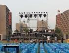 淄博沙滩椅出租租赁,淄博演出座椅出租租赁价格