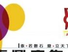 莱芜泰鼎广告装饰工程有限公司