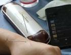 宜昌针灸培训学校