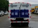 邢台扫地车厂家