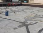 禅城区隔油池清理改造 及地下室引水和防水补漏 油漆