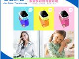 小孩GPS定位儿童电话手表插卡智能穿戴俊