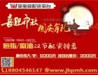 武汉双节庆来活动了恒生指数3000元起配-金宝盆配资