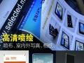 承德泓媒广告设计制作印刷名片彩页画册书籍杂志报刊等