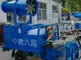 工地喷雾机雾炮机环保除尘高压工程洗轮机价格低