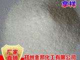 厂家批发 高品质碳酰肼 99%碳酰肼