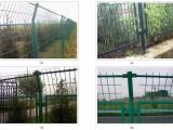 南京车间护栏网-选择 南京同诺 本地护栏网厂家