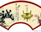 欢迎进入--2018/ 哈尔滨史迈斯热水器全国售后维修 电话