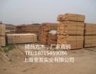 建筑木方,厂家直销,买家定规格
