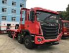 安徽江淮前四后八挖机拖车哪里有卖 厂家电话 拖35吨 可分期