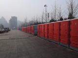 大理移动厕所租赁 工地公园移动厕所出租