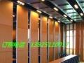 厂家直销餐厅酒店活动隔断,活动屏风,折叠门,吊趟门