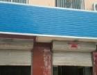 容城 金台东路 商业街卖场 135平米