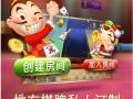 无锡app棋牌游戏开发