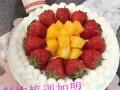 西点蛋糕培训加盟彩虹蛋糕技术培训加盟