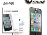 双羽 厂家直销 手机保护膜批发 Iphone手机膜 透明膜 磨砂