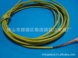 佛山顺德勒流铭达电线 02(RV)6.0平方多股电线 电线电缆