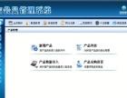 天津体育管理会员系统、健身会所管理系统就找精吉金卡