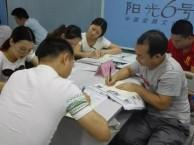 狮岭镇那样外贸跟单英语培训 狮岭镇哪有档口外贸英语培训