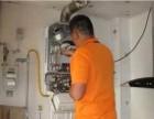 欢迎进入(24小时)南宁惠而浦热水器售后服务总部-咨询电话