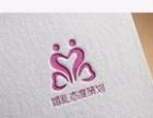 南阳婚庆公司,婚礼策划,南阳伊斯兰婚礼,南阳回族婚礼