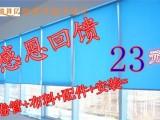 天津窗帘批发价格天津办公窗帘定做厂家天津窗帘生产厂家
