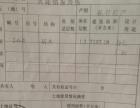 兴隆镇纺纱厂 厂房 平米