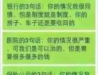中国人寿理财中心