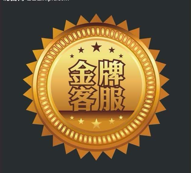 欢迎访问/~长春西门子油烟机售后(官方网站%中心)各点服务