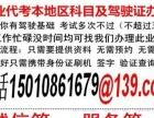 牡丹江驾校报名五月优惠多多签订正规合同、不限时间