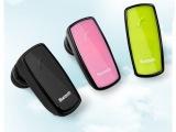 蓝牙耳机 单声道 降燥 进口方案 时尚造型 款式时尚 可印LOG