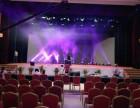 北京密云哪有舞台音响出租?