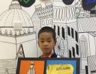 创意美术兴趣班 孩子学画画到创意娃娃