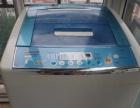 保修半年 包送包安装 长虹5.6公斤全自动洗衣机