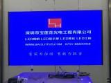 深圳市宝莲花光电工程有限公司 LED显示屏