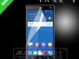 中兴 星星1号 贴膜 STAR1 S2002高清磨砂钻石膜 手机