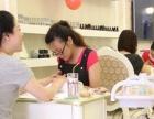 【印奈儿美甲】2016化妆品加盟美容店加盟哪家好