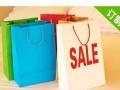 珠海中山加嘉印印刷厂定制礼品婚庆节日广告促销手提袋