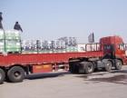 昆山至华南运输公司-海南货运