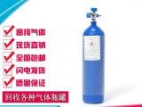 高纯氧气-深圳其之音气体-优质高纯氧气供应商