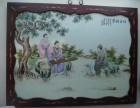北京珠山八友瓷板画市场价值是多少钱