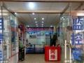 网缘监控电脑数码产品销售中心