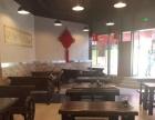 个人餐饮店铺转让一营业中