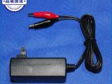 充电器,电池充电器,铅酸蓄电池充电器,12V2A防反接充电器