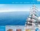 【卡缦科技】品牌网站制作设计、量身打造拒绝雷同