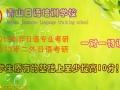 祝贺安徽工程大学通讯系潘同学赴日本九州大学读研